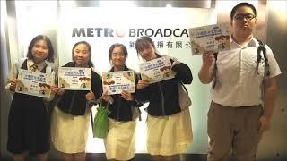 Publication Date: 2019-08-19 | Video Title: 20   破陣子(李煜)   孔教學院大成何郭佩珍中學