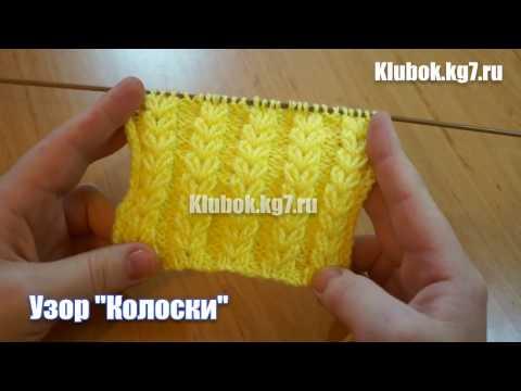 Klubok kg7 ru вязание спицами