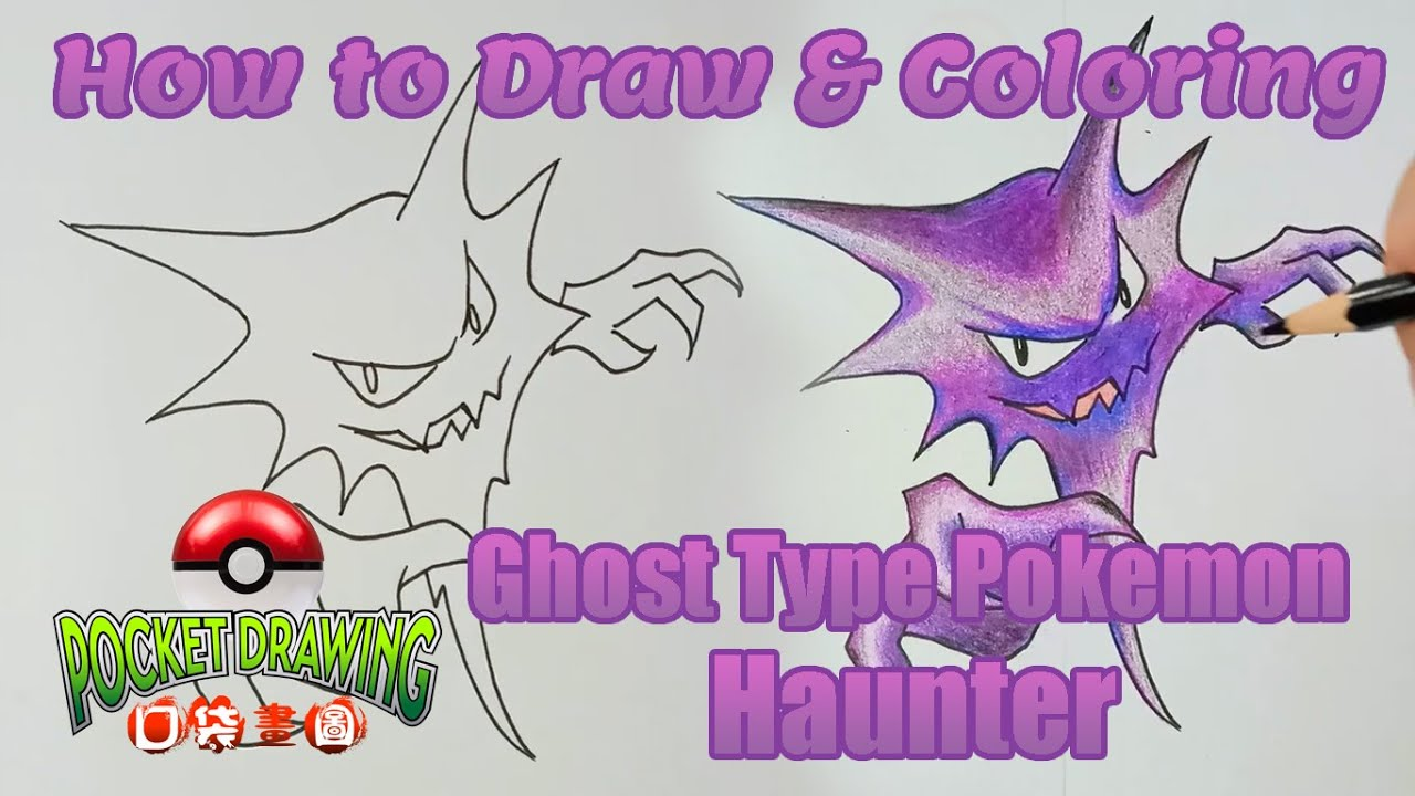 how to draw  coloring haunter  pokémon  youtube