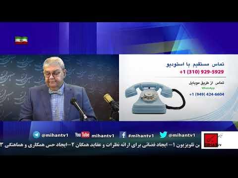 میکروفون آزاد با سعید بهبهانی برنامه چهاردهم فوریه  2020   چهل سال چگونه اهریمن حکومت کرده است