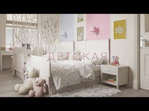 Детская комната от GRIGOREV DESIGN