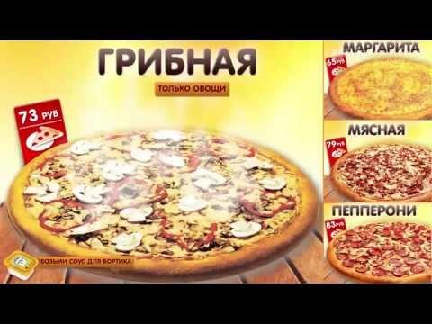portfolio yespizza