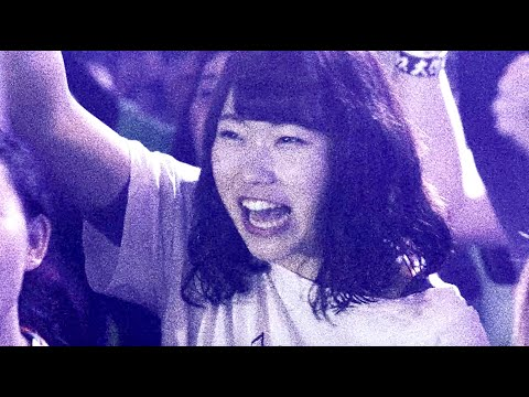 MINAMI NiNE - ダイナミック琉球 (OFFICIAL MUSIC VIDEO)