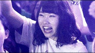 MINAMI NiNE - ダイナミック琉球