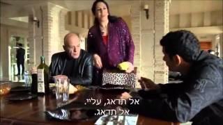 הבורר עונה 4 - פרק 10