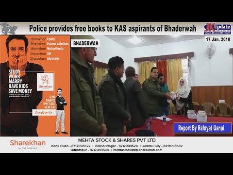 Jammu Kashmir News Round Up 17  Jan 2018