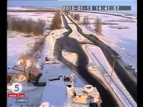 BM-21 Grad rocket hits Ukrainian checkpoint