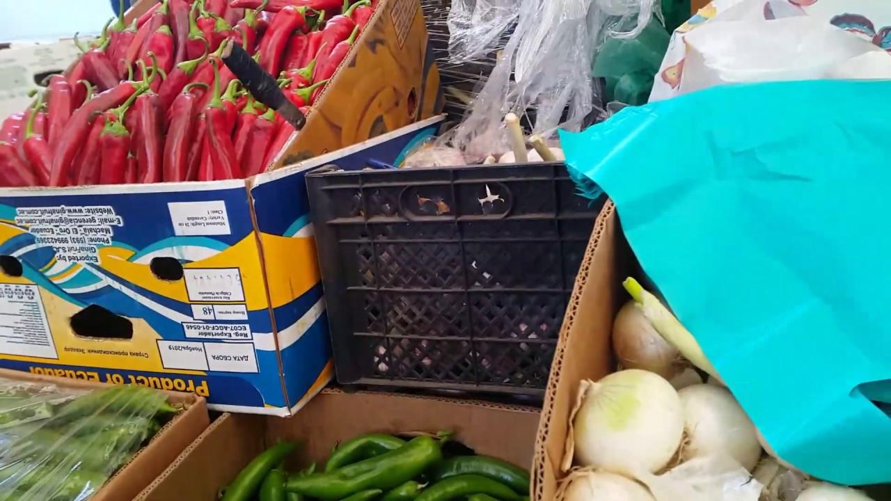 Овощи, фрукты ФУД СИТИ 11.07.20 картошка, свекла, морковь, перец, инжир, персик, абрикос, многое др.