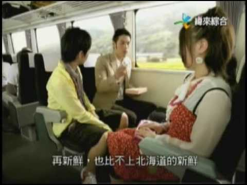統一超商 - 北海道篇