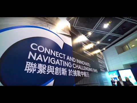 ALMC 2019: Hong Kong - An international platform for connectivity and innovation