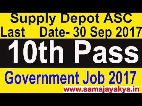 Latest Government Job 10th Pass, Supply Depot ASC ,18000 Pay Scale
