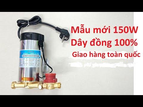 Bơm tăng áp gia đình 150W - 220V mạnh mẽ