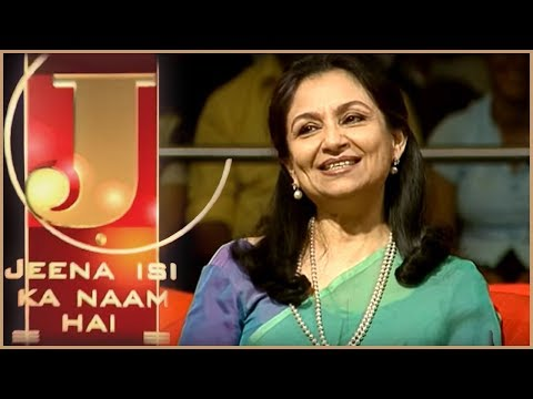 Sharmila Tagore Saif Ali Khan`s Mother  | Jeena Isi Ka Naam Hai | Hindi TV Biopic Show | Zee TV