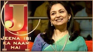 Jeena Isi Ka Naam Hai - Episode 24 - 11-04-1999
