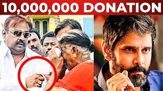 10,000,000 Rupees Donation by Captain Vijayakanth for Gaja Cyclone Relief   Chiyaan Vikram