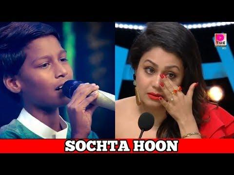 Sochta Hoon Cover By Hasrat Ali Khan