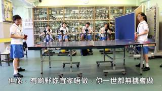 Promotion Video 1 - Holy Trinity College Proposed SA The Sailors
