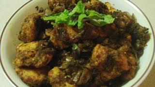 Recipe - Pudina Chicken Curry Recipe With English Subtitles