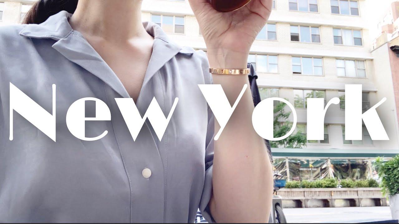 뉴욕 웨스트빌리지에 숨어있는 작은 도자기 앤틱샵 보고 자라 망고 드레스 언박싱 파스타 쿠키 만드는 일상 브이로그