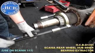 D1391 Грузовики SCANIA. Съёмник внутреннего подшипника ступицы заднего колеса.