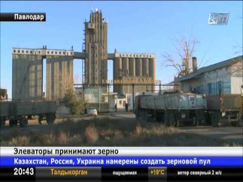 Павлодарский элеватор конвейеры подвесные гост