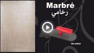 Démonstration : Peinture Deluxe, effet  Marbré