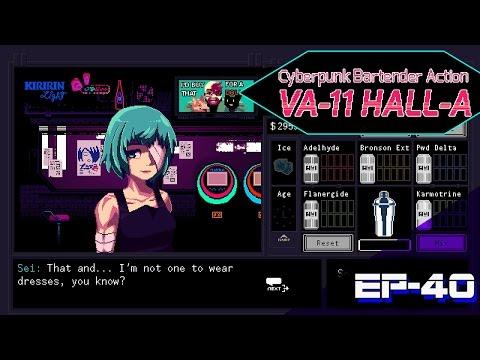 VA-11 HALL-A - p40 - Sei + dress = ?