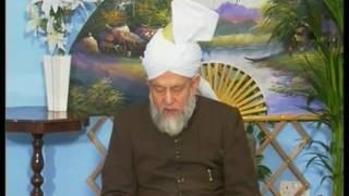 Urdu Tarjamatul Quran Class #47 - Surah Aale-Imraan verses 154-172, Islam Ahmadiyyat