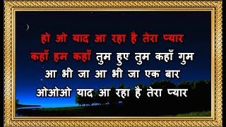 Yaad Aa Raha Hai Tera Pyar - Karaoke - Disco Dancer - Bappi Lahiri