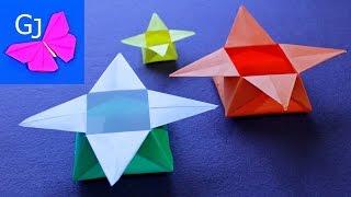 Оригами Коробочка Звезда из бумаги(Оригами Коробочка Звезда из бумаги с 4-мя лучами, выполненная в простой технике складывания. Понравилось..., 2014-01-10T12:13:24.000Z)