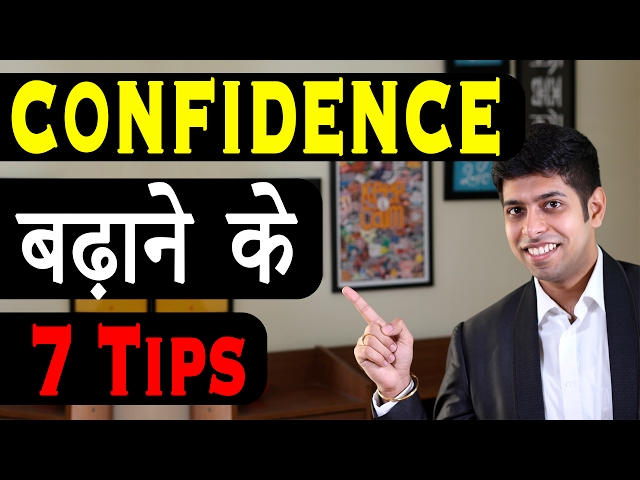 Building Unstoppable Self Confidence: Motivational Speech in Hindi Travel Video