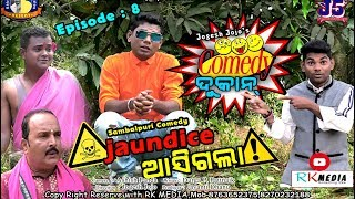 JAUNDICE ASIGALA (Episode-08) JOGESH JOJO's COMEDY DUKAN Sambalpuri Comedy (RKMedia)