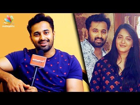 ലേഡി  സൂപ്പർ സ്റ്റാർ അനുഷ്കയാണ് എന്റെ പ്രചോദനം : Unni Mukundan Interview   Anushka Shetty