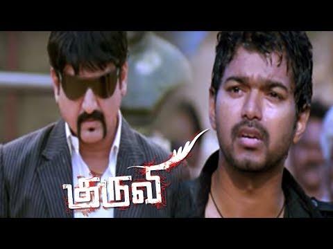 Kuruvi | Kuruvi Movie Scenes | Suman Reveals The Truth | Suman Challenges Vijay | Vijay Mass Scenes