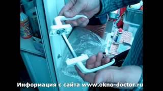 видео Ручки для балконных блоков