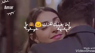 كلمة عطيني❤ ....مقطع الثاني ... حسين الديك  ...من مسلسل مافيي