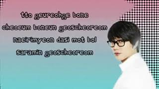 Gambar cover Sung Si Kyung Someday, Somewhere Lyrics