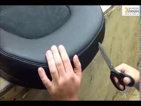 видео: Перетяжка салона автомобиля audi a4