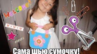 видео Игры для девочек шью игрушки
