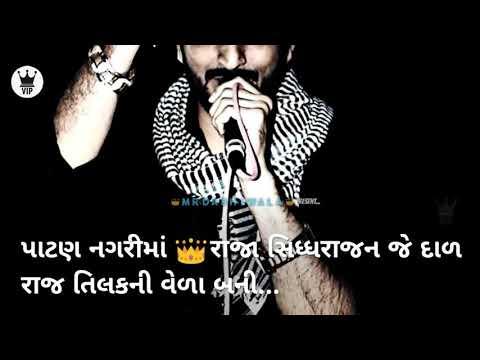 Gaman Santhal 🙏 Jay sadhi ma🙏 gujarati alap