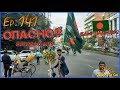 Украинцы в Бангладеш Безопасность и теракты Дакка Навстречу Солнцу 141 mp3