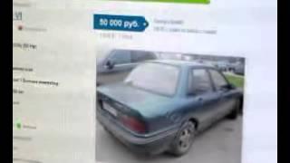 Продажа подержанных автомобилей в Москве(, 2012-12-16T19:55:04.000Z)