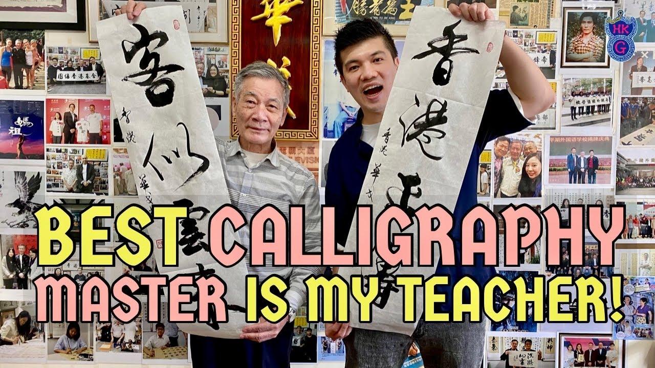 Best Calligraphy Master's work as Souvenir in Hong Kong!