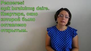 Турецкий язык с нуля. Урок№ 70 Причастно-притяжательная конструкция