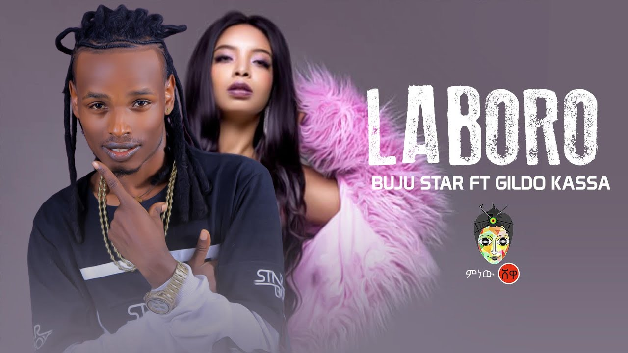 Ethiopian Music : Buju Star ft Gildo Kassa (Laboro) - New Ethiopian Music 2019(Official Video)