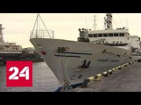 Пассажиры теплохода в Баренцевом море 10 дней провели в заложниках у шторма - Россия 24