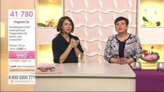 видео Антивозрастной крем для рук