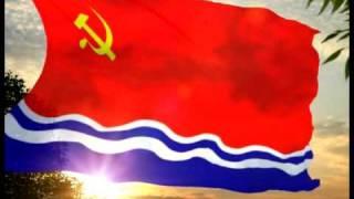 Latvian Soviet Socialist Republic / República Socialista Soviética de Letonia (1940-1991)