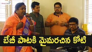 Village Singer Baby Superb  Song Performance Infront Music Director Koti