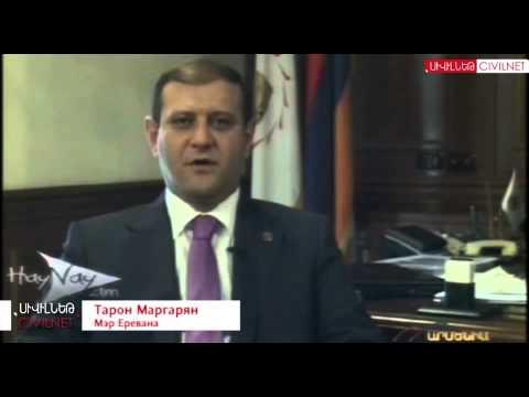 Армянская молодежь заставила мэрию Еревана понизить цены на транспорт